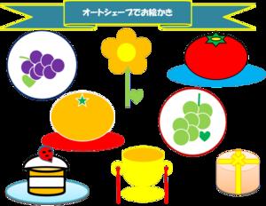 Otooekaki